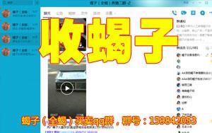 蝎子收购厂家联系电话大全分享!